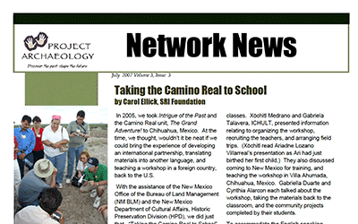 July 2007 Newsletter